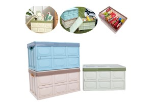 Household Foldable Storage Box Plastic Large Size Storage Suitcase Car Mounted Organizing Box Car Trunk With Lid