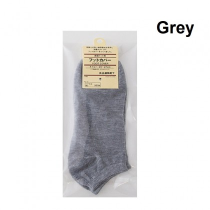 Fashion Foot Cover Socks For Business Casual Solid Color Short Socks